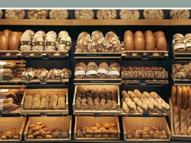 Хлеб 14
